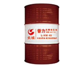长城L-HM46高压抗磨液压油 16kg/170kg