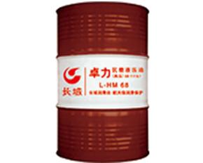 长城L-HM46高清高压抗磨液压油 16kg/170kg